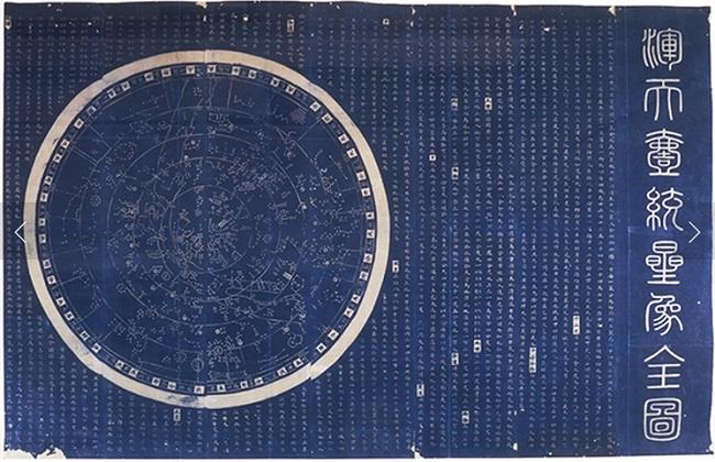 ilk yıldız haritası