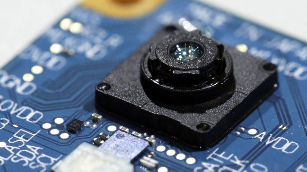 Sony'nin lazer yüz tanıma teknolojisi beş metreden çalışabiliyor