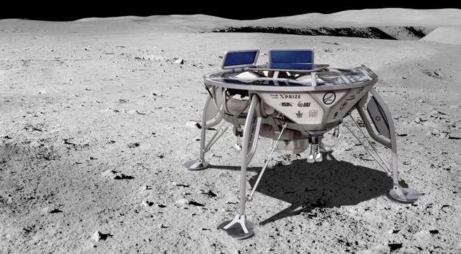 ilk özel uzay aracı