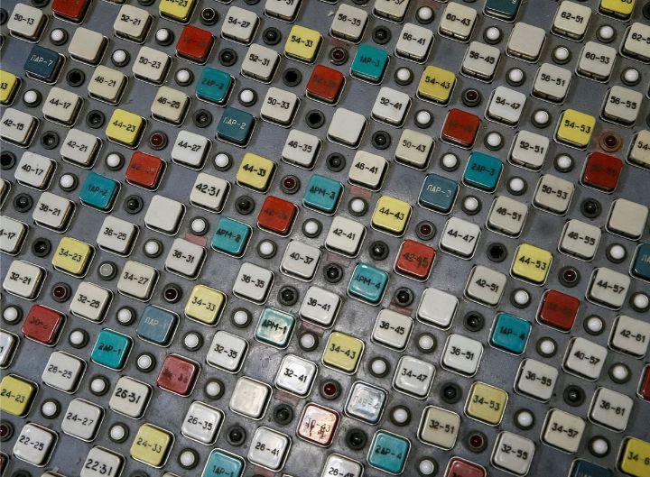 çernobil reaktör kontrol paneli