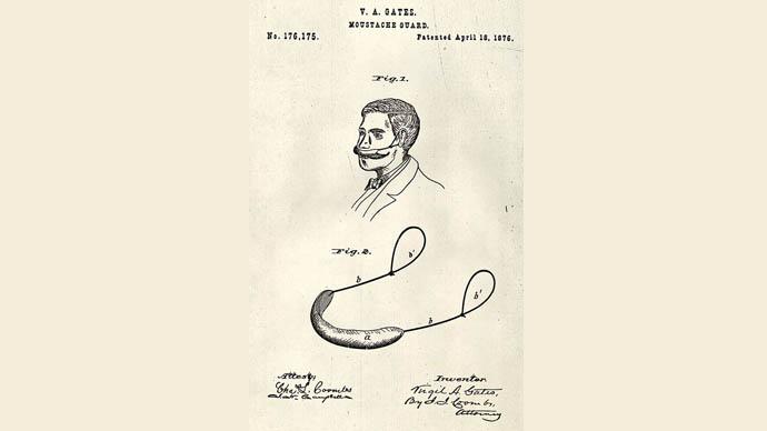 Bıyık kalkanı patentler