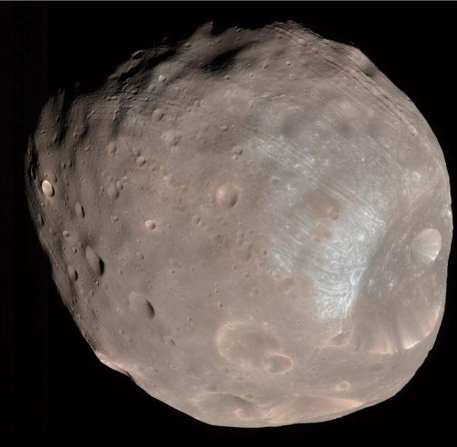 phobos uydusu