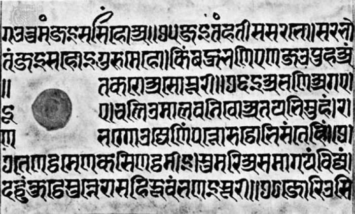 sanskritçe bir metin, 15. yüzyıla ait