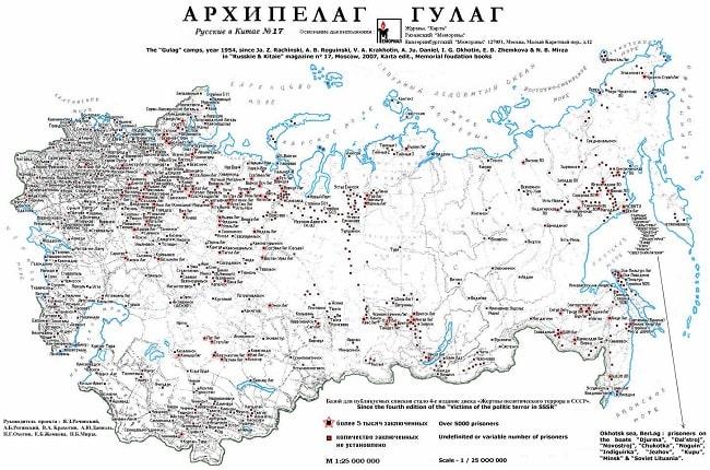 Map of Soviet Gulags