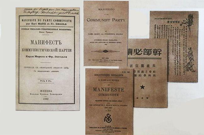 Komünist Manifesto kısa sürede birçok dile çevrildi.