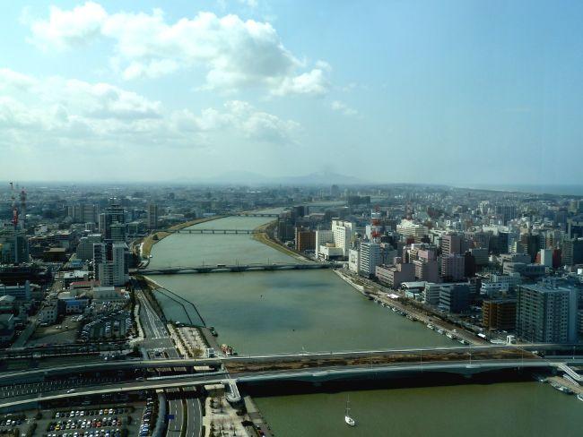 Japonya'daki Chikugo Nehri yükselen deniz seviyesinde şehri yutabilir.
