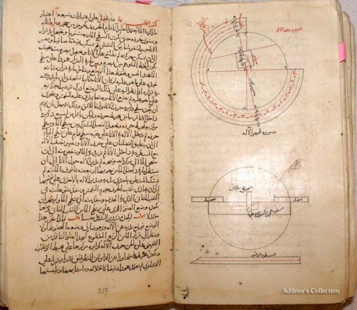 İslam'ın altın çağında kaleme alınmış bir astronomi çalışması.