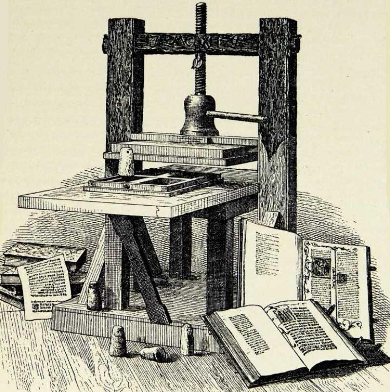 Gutenberg'in ilk matbaası.
