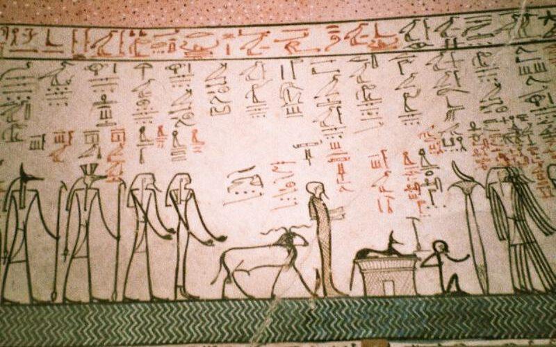 Krallar Vadisi'ndeki III. Thutmose KV34 mezarının duvarındaki Amduat'tan bir manzara.