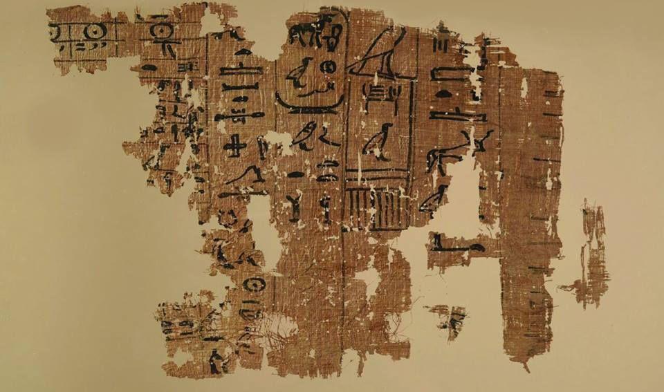 Büyük Giza Piramidi'nin inşasını belgeleyen eski seyir defterindeki papirüslerden biri.