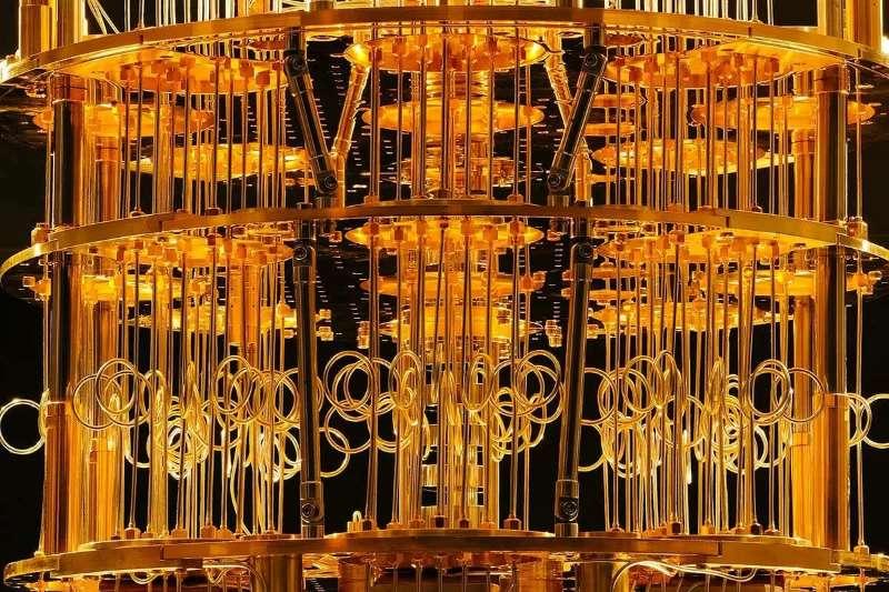 IBM'in 50 kübitlik kuantum bilgisayarı.