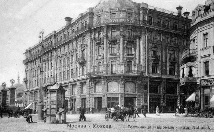 Hotel National / Moskova