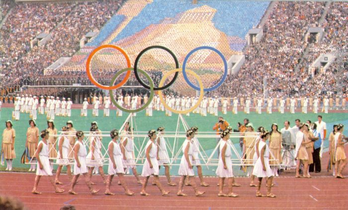 1980 Moskova Yaz Olimpiyatları.